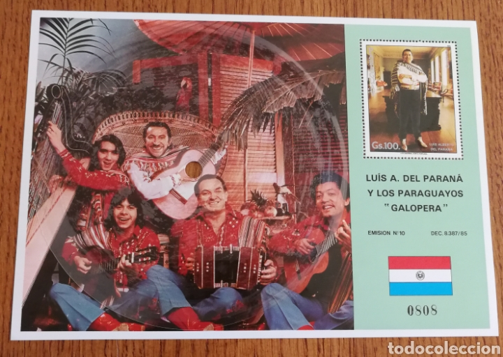 PARAGUAY :MÚSICA, LUÍS ALBERTO DE PARANÁ AÑO 1989,INCLUYE GRAVACION DE GALOPERA. (Sellos - Extranjero - América - Paraguay)