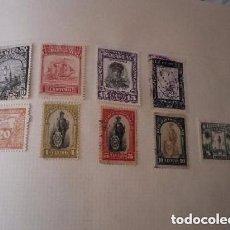 Sellos - PARAGUAY - LOTE DE 9 SELLOS - 155411714