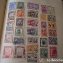 Sellos: PARAGUAY - LOTE DE 30 SELLOS. Lote 155411982