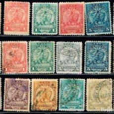 Sellos: PARAGUAY, SERIE BÁSICA DEL AÑO 1904, LEÓN DEL ESCUDO DEL PARAGUAY, 18 SELLOS USADOS (SERIE NO COMPLE. Lote 162493278