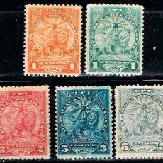 Sellos: PARAGUAY, SERIE BÁSICA AÑO 1904, LEÓN DEL ESCUDO, 5 SELLOS NUEVOS, CON SEÑAL DE CHARNELA O SIN GOMA. Lote 162493458
