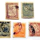 Sellos: SELLOS DE PARAGUAY. Lote 164960114