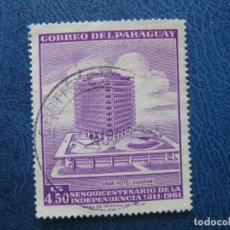 Sellos: PARAGUAY, 1961 GRAN HOTEL GUARANI, YVERT 630. Lote 167673040