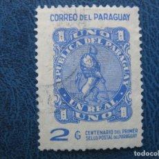 Sellos: PARAGUAY, 1970 CENTENARIO PRIMER SELLO POSTAL, YVERT 1071. Lote 167673920