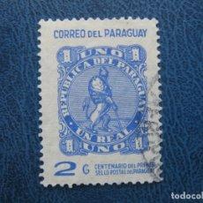 Sellos: PARAGUAY, 1970 CENTENARIO PRIMER SELLO POSTAL, YVET 1071. Lote 167674092