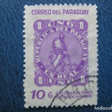 Sellos: PARAGUAY, 1970 CENTENARIO PRIMER SELLO POSTAL, YVERT 1074. Lote 167674220