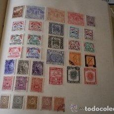 Sellos: PARAGUAY - LOTE DE 34 SELLOS. Lote 167964656