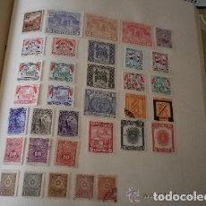 Sellos: PARAGUAY - LOTE DE 34 SELLOS. Lote 174257723
