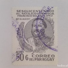 Sellos: PARAGUAY SELLO USADO. Lote 176922540