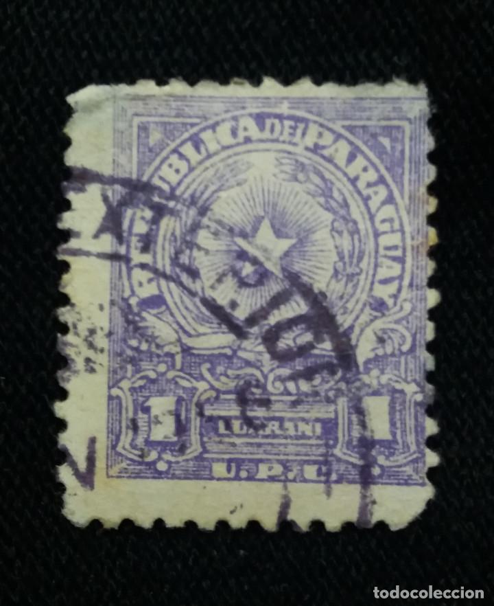 PARAGUAY, 1 GUARANI, AÑO 1957. NUEVO. (Sellos - Extranjero - América - Paraguay)