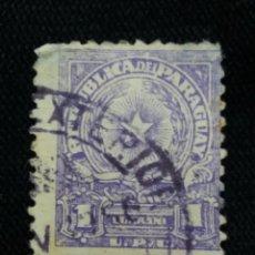 Sellos: PARAGUAY, 1 GUARANI, AÑO 1957. NUEVO.. Lote 183189740