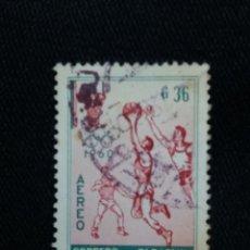 Sellos: PARAGUAY, 36 GUARANIES, AEREO, OLIMPIADAS, AÑO 1960.. Lote 183190127