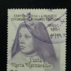 Sellos: PARAGUAY, 50 GUARANIES,SANTA MARIA MAZZARELLO, AÑO 1981.. Lote 183190487