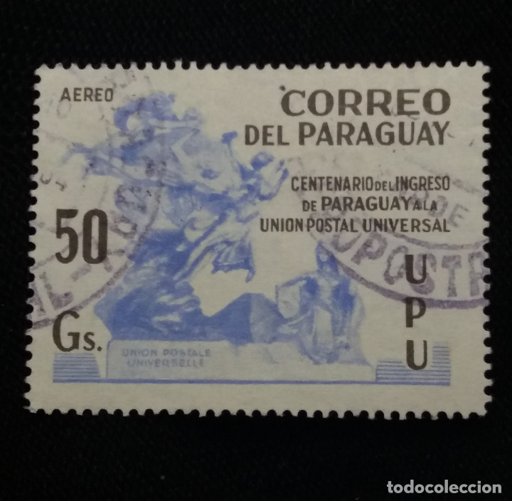 PARAGUAY, 50 GUARANIES,CENTENARIO UNION POSTAL, AÑO 1951. (Sellos - Extranjero - América - Paraguay)