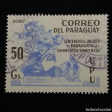 Sellos: PARAGUAY, 50 GUARANIES,CENTENARIO UNION POSTAL, AÑO 1951.. Lote 183190723