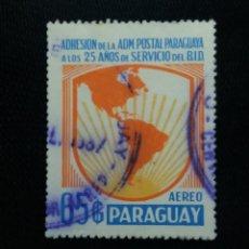 Sellos: PARAGUAY, 65 GUARANIES,AEREO, AÑO 1951.. Lote 183191016