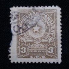 Sellos: PARAGUAY, 3 GUARANIES, AÑO 1957.. Lote 183191288