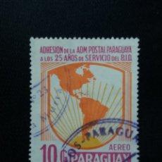 Sellos: PARAGUAY, 10 GUARANIES, AEREO, AÑO 1960.. Lote 183191511