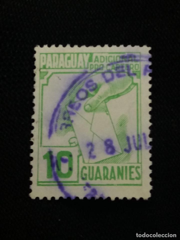PARAGUAY, 10 GUARANIES, ADICIONAL POR CARTERO , AÑO 1960. (Sellos - Extranjero - América - Paraguay)