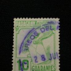 Sellos: PARAGUAY, 10 GUARANIES, ADICIONAL POR CARTERO , AÑO 1960.. Lote 183192237