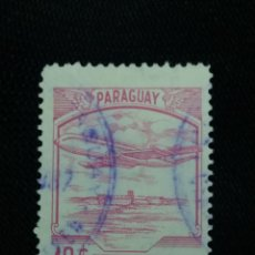 Sellos: PARAGUAY, 40 GUARANIES, AEREO, AÑO 1960.. Lote 183192366