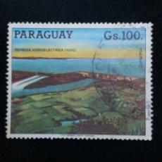 Sellos: PARAGUAY, 100 GUARANIES, PRESA ITAIPU, AÑO 2006.. Lote 183192573