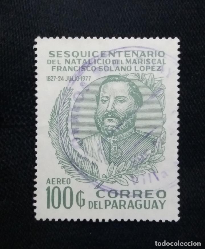 PARAGUAY, 100 GUARANIES, AEREO, MARISCAL PEREZ, AÑO 1977. (Sellos - Extranjero - América - Paraguay)