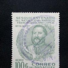 Sellos: PARAGUAY, 100 GUARANIES, AEREO, MARISCAL PEREZ, AÑO 1977.. Lote 183193103