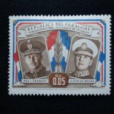 Sellos: PARAGUAY, 0,05 GUARANIES, PAZ Y TRABAJO, AÑO 1955. NUEVO.. Lote 183193405