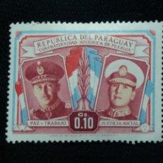 Sellos: PARAGUAY, 0,10 GUARANIES, PAZ Y TRABAJO, AÑO 1955. NUEVO.. Lote 183193507
