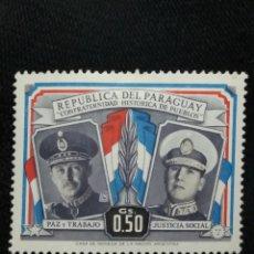 Sellos: PARAGUAY, 0,50 GUARANIES, PAZ Y TRABAJO, AÑO 1955. NUEVO.. Lote 183193603