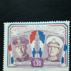 Sellos: PARAGUAY, 1,30 GUARANIES, PAZ Y TRABAJO, AÑO 1955. NUEVO.. Lote 183193712