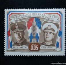 Sellos: PARAGUAY, 0,05 GUARANIES, PAZ Y TRABAJO, AÑO 1955. NUEVO.. Lote 183193827