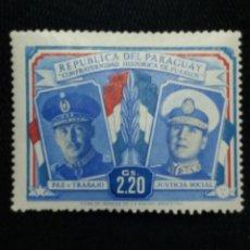 Sellos: PARAGUAY, 2,20 GUARANIES, PAZ Y TRABAJO, AÑO 1955. NUEVO.. Lote 183193913