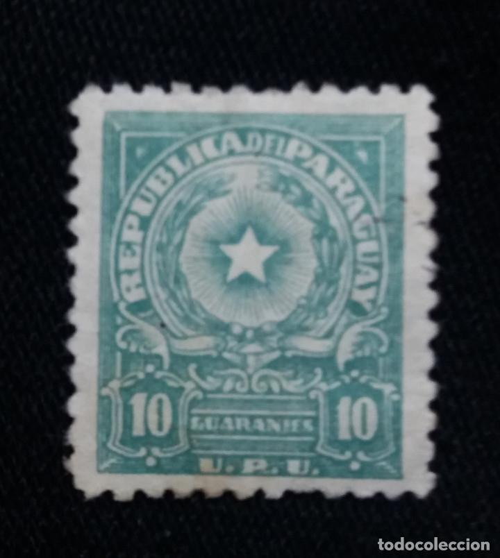 PARAGUAY, 10 GUARANIES, AÑO 1957. SIN USAR. (Sellos - Extranjero - América - Paraguay)