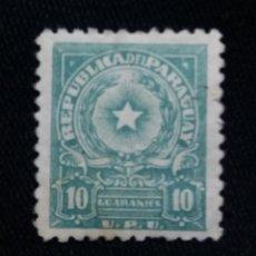 Sellos: PARAGUAY, 10 GUARANIES, AÑO 1957. SIN USAR.. Lote 183194156