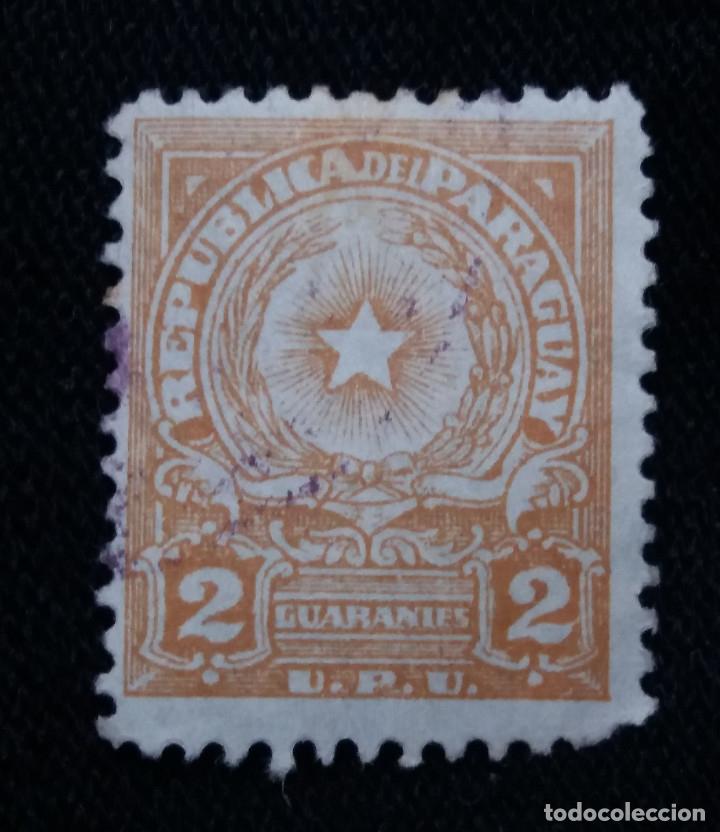 PARAGUAY, 2 GUARANIES, AÑO 1957. SIN USAR. (Sellos - Extranjero - América - Paraguay)