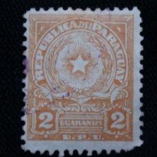Sellos: PARAGUAY, 2 GUARANIES, AÑO 1957. SIN USAR.. Lote 183194242