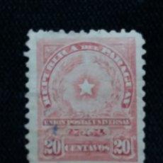 Sellos: PARAGUAY, 20 GUARANIES, AÑO 1957. SIN USAR.. Lote 183194360