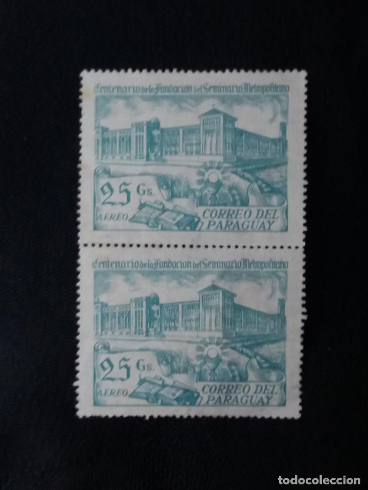 PARAGUAY, 25 GUARANIES, METROPOLITANO, AÑO 1950. SIN USAR. (Sellos - Extranjero - América - Paraguay)