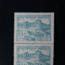 Sellos: PARAGUAY, 25 GUARANIES, METROPOLITANO, AÑO 1950. SIN USAR.. Lote 183194511