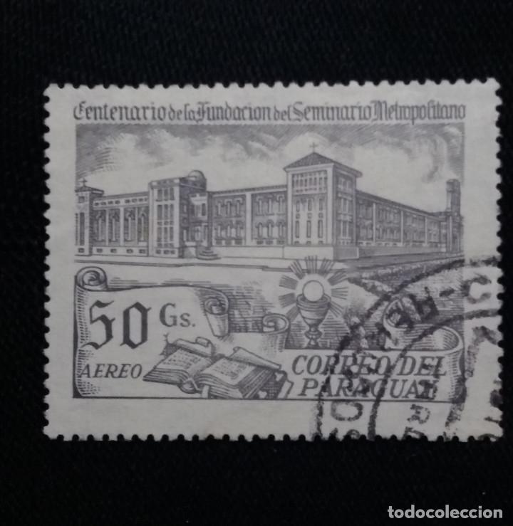 PARAGUAY, 50 GUARANIES, SEMINARIO METROPOLITANO, AÑO 1950. SIN USAR. (Sellos - Extranjero - América - Paraguay)