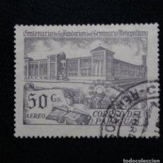 Sellos: PARAGUAY, 50 GUARANIES, SEMINARIO METROPOLITANO, AÑO 1950. SIN USAR.. Lote 183194643