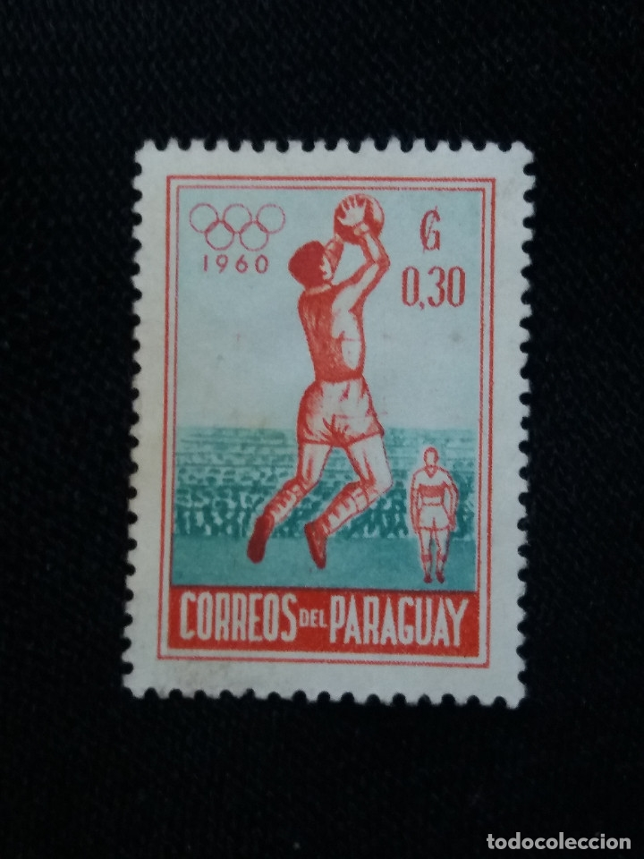 PARAGUAY, 0,30 GUARANIES, OLIMPIADAS, AÑO 1960. SIN USAR. (Sellos - Extranjero - América - Paraguay)