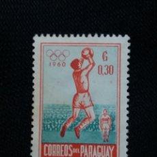 Sellos: PARAGUAY, 0,30 GUARANIES, OLIMPIADAS, AÑO 1960. SIN USAR.. Lote 183194820