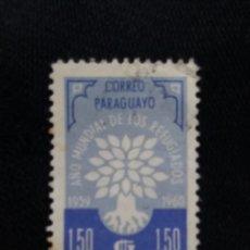 Sellos: PARAGUAY, 1,50 GUARANIES, AÑO DEL REFUGIADO, AÑO 1960. SIN USAR.. Lote 183195001
