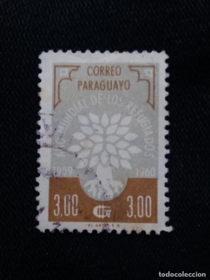PARAGUAY, 3 GUARANIES, AÑO DEL REFUGIADO, AÑO 1960. SIN USAR. (Sellos - Extranjero - América - Paraguay)