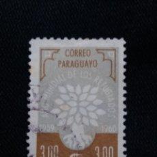 Sellos: PARAGUAY, 3 GUARANIES, AÑO DEL REFUGIADO, AÑO 1960. SIN USAR.. Lote 183195128