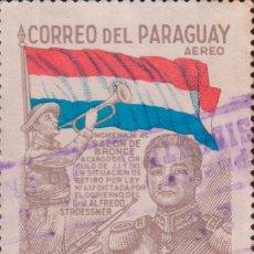 Sellos: SELLO PARAGUAY USADO FILATELIA CORREOS. Lote 183204461
