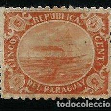 Sellos: PARAGUAY 1868 . Lote 183267047